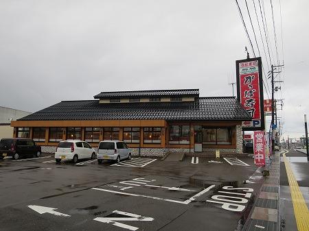 かっぱ寿司 上越店