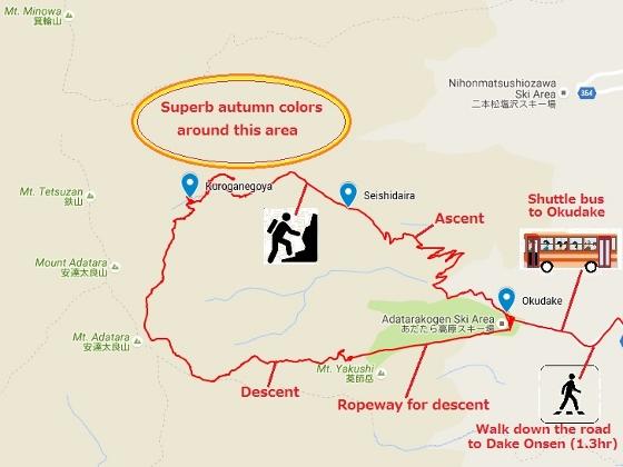 20161019安達太良山紅葉 (560x420)