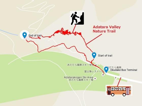 20161024安達太良渓谷自然遊歩道 (560x420)