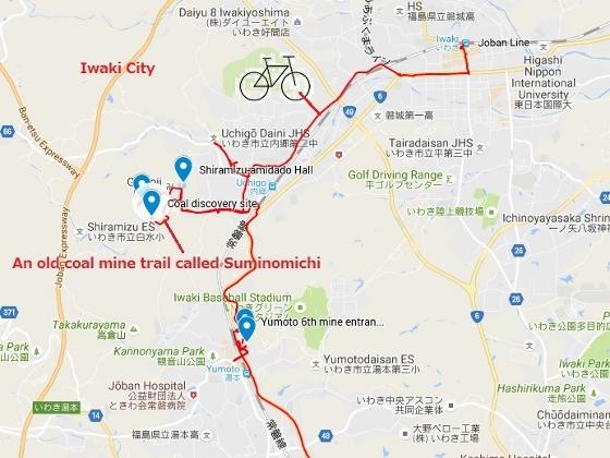 20161105常磐炭田 (560x420)