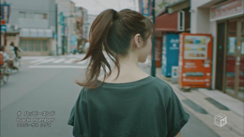 「ハッピーエンド」back number 唐田えりか
