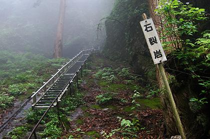 160607加蘇山神社奥宮④