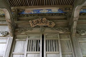 160702天満大神宮の桂⑩