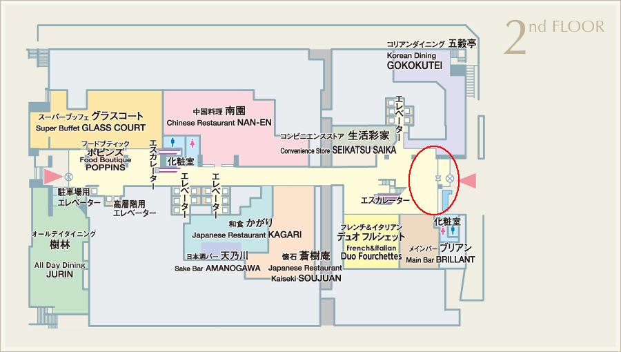 京王プラザホテル2階フロア