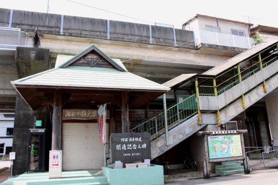 ①海部駅 (550x367)