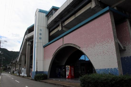 ⑦宍喰駅 (550x365)