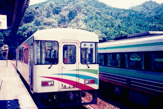 ⑬H9海部駅 (550x368)