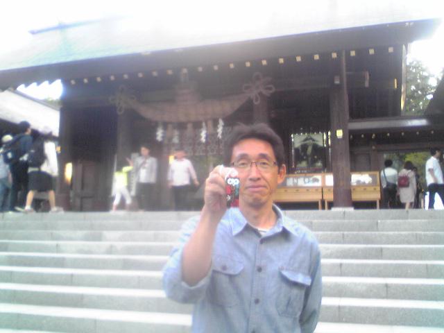 9.19北海道神宮