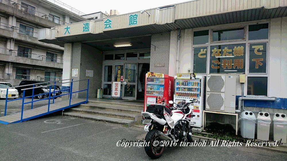 20160912-DSC_2028.jpg