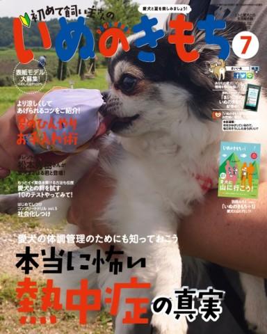 20160718_2.jpg