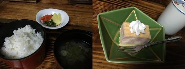 熊本・大分の旅-2