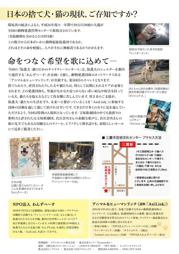 theater_anilink_02.jpg