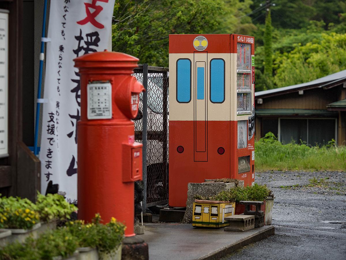 いすみ鉄道 国吉駅 9