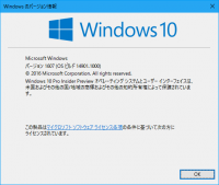 win10Build14901_02.png
