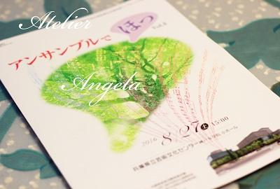 IMG_5819のコピー