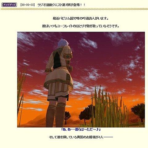 08-09-03AB.jpg