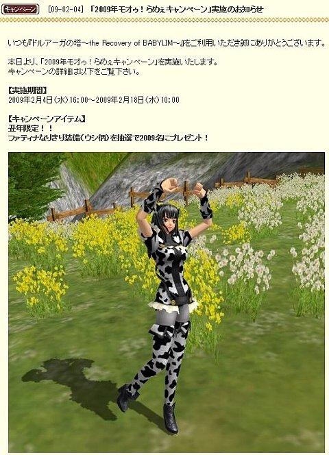 09-02-04AA.jpg