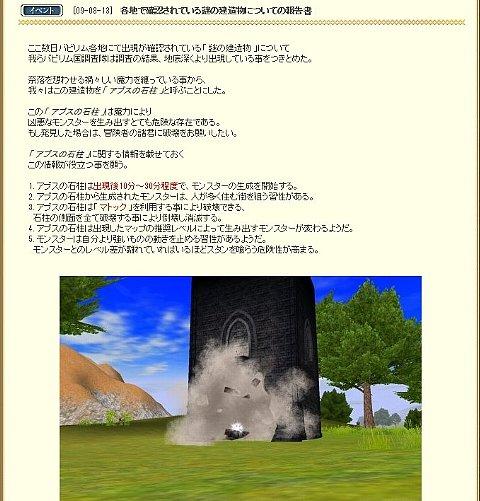09-08-13-1b.jpg