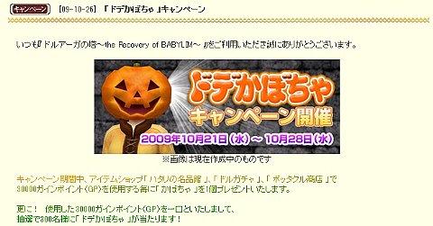 09-10-26-1b1.jpg