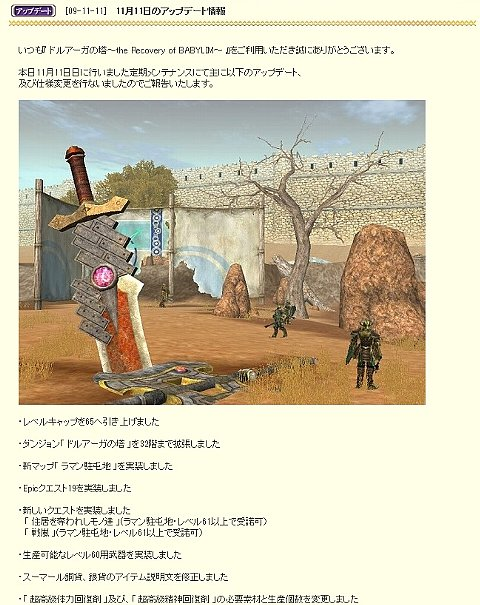 09-11-11b.jpg