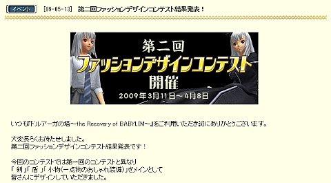 2009-05-13b.jpg
