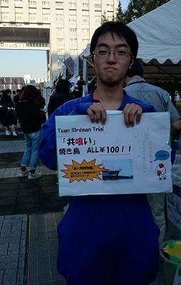 DSC_0532 編集