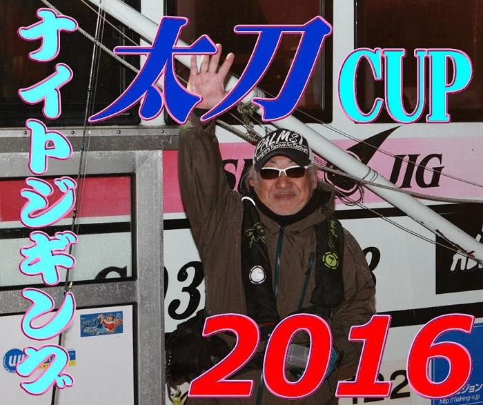2016kanban.jpg