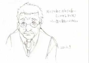fc2-201609-07.jpg