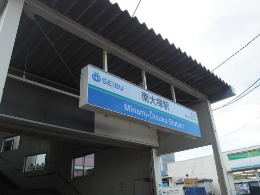 20161016・奥只見尾瀬1-01・南大塚駅