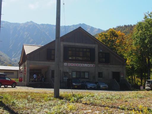 20161016・奥只見尾瀬2-16