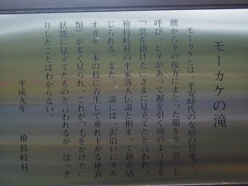 20161017・奥只見尾瀬5-04・中