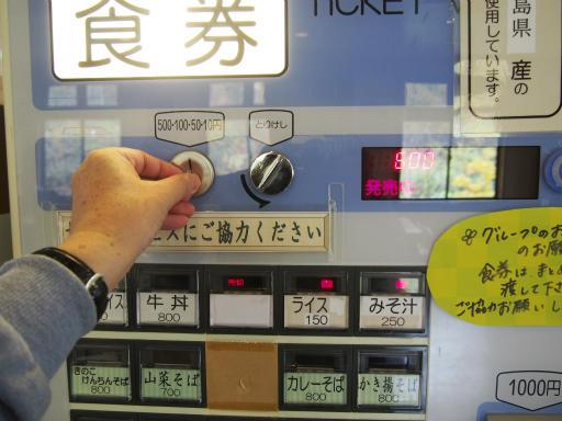 20161017・奥只見尾瀬7-02