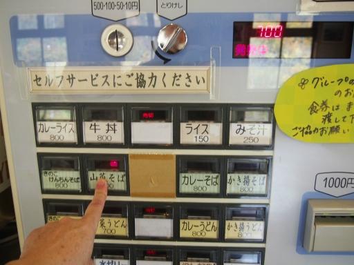 20161017・奥只見尾瀬ビミョー19