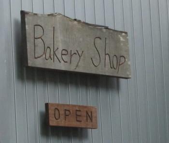パン屋さん0001_1