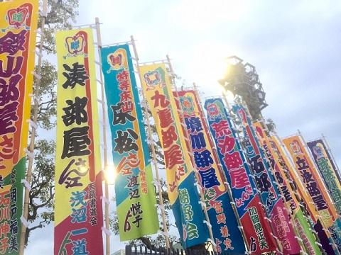 粋な江戸文化を駅から発信 両国江戸NOREN