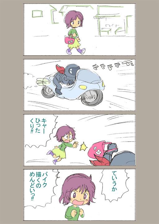 Motorcycles02.jpg