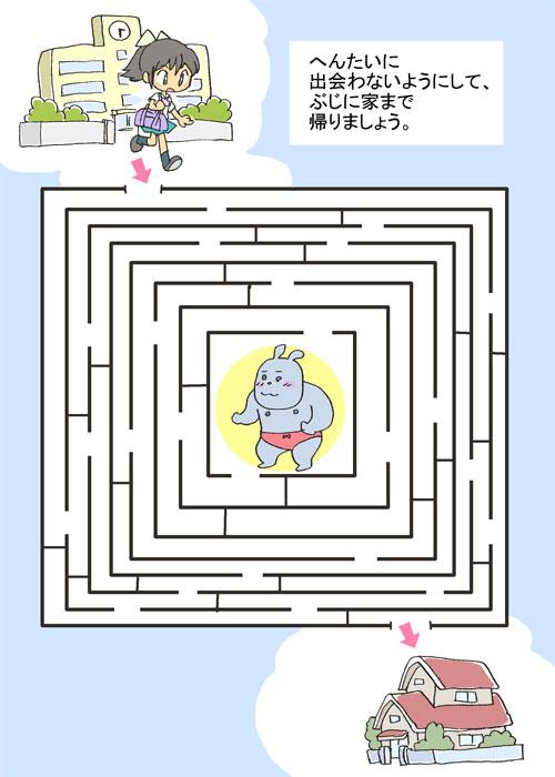 maze02.jpg