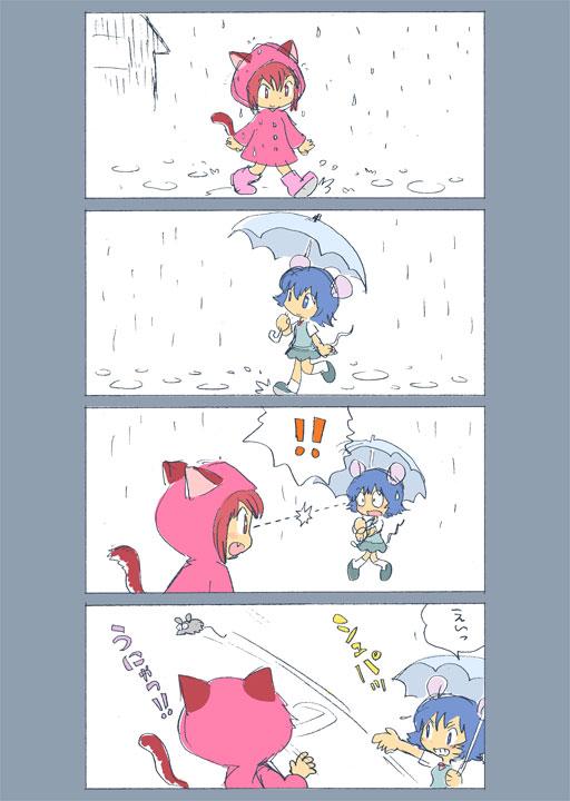 rain_gear02.jpg