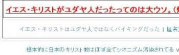 tok根本的に日本のキリスト教はほぼ全てシオニズム汚染されてる