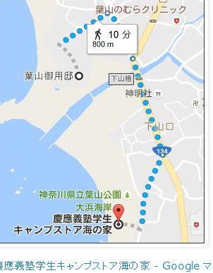 tok葉山御用邸 から 慶應義塾学生キャンプストア海の家
