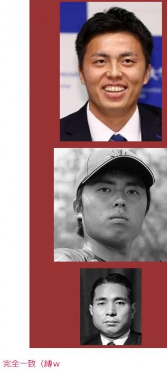 ten12球団ドラフト1位選手 田中正義はソフトB、柳は中日が交渉権2