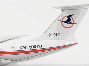 IL-76 高麗航空 P-912 1400 [AC1407
