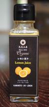 lemon100.jpg