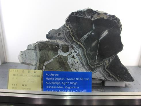 産総研地質標本館2016-6