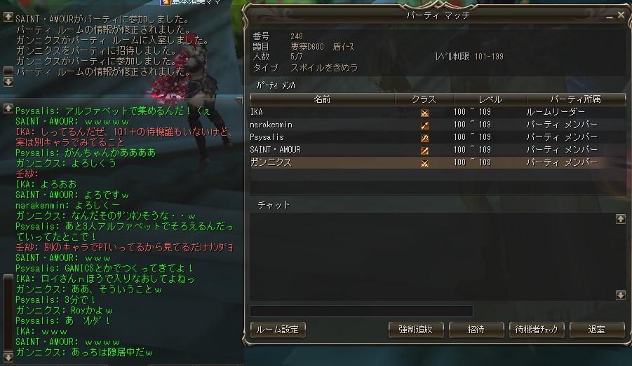 20160813-1.jpg