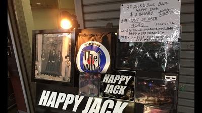 happyjack_pop.jpg