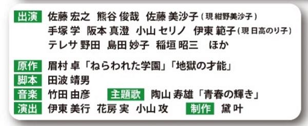 miraikara_02.jpg