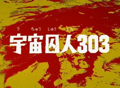 seven_no07_01_title.jpg