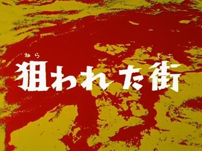 seven_no08_01_title.jpg