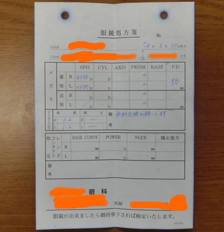 2016-07_29_04.jpg